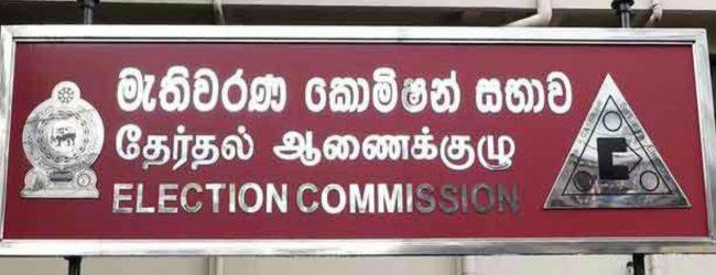 தேசிய தேர்தல்கள் ஆணைக்குழு இன்று கூடுகின்றது