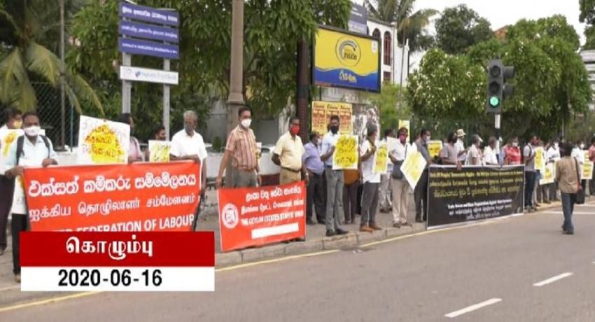 அடக்குமுறை கொள்கைகளுக்கு எதிர்ப்பு: மீண்டும் லிப்டன் சுற்றுவட்டம் அருகில் ஆர்ப்பாட்டம்