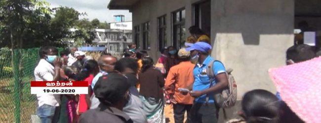 5000 ரூபா கொடுப்பனவிற்காக அலைக்கழிக்கப்படும் ஹட்டன் மக்கள்