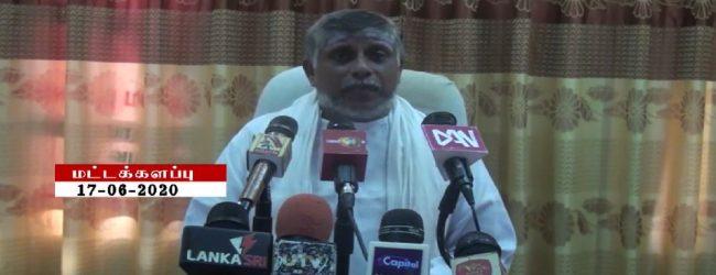 தேர்தல்கள் ஆணைக்குழு அரசியல் கட்சிகளின் பிரதிநிதிகளுடன் கலந்துரையாடல்
