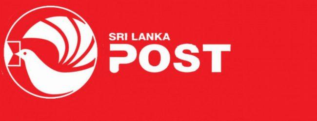 26,000 வௌிநாட்டுப் பொதிகளின் முகவரிகள் கண்டுபிடிப்பு