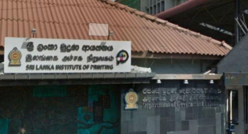பொதுத் தேர்தல் தொடர்பிலான தௌிவூட்டல் பத்திரங்கள்