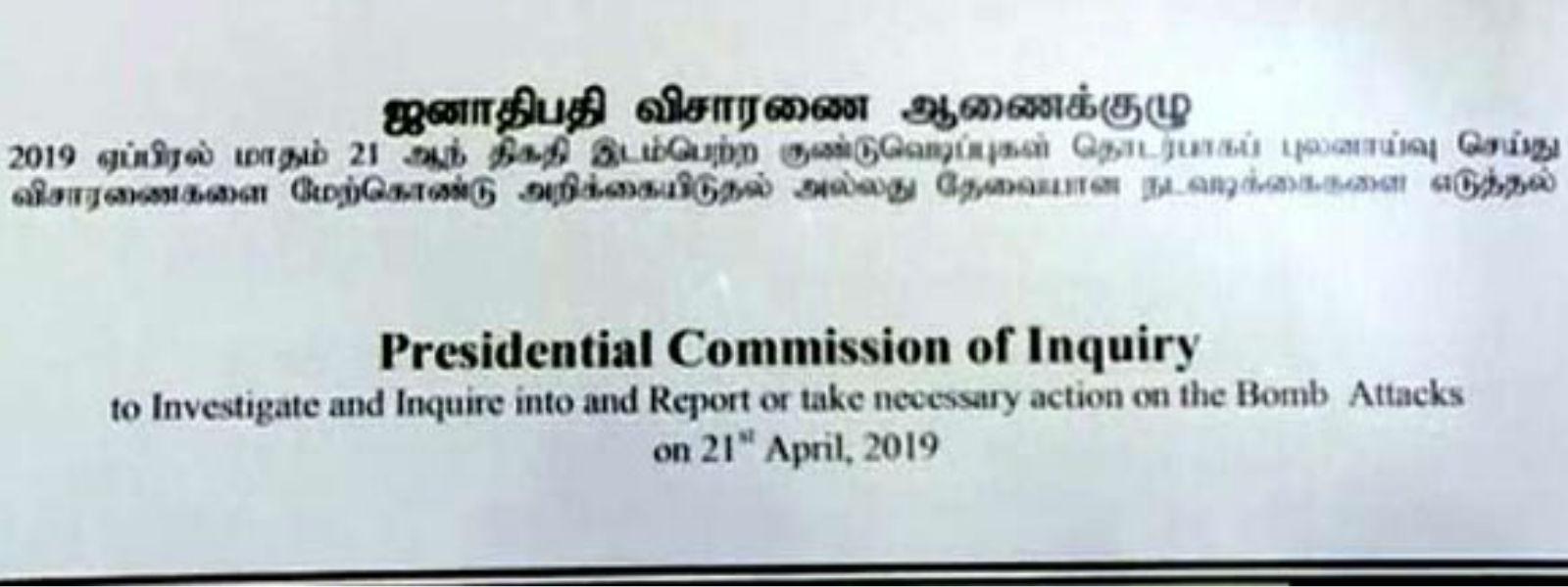 ஏப்ரல் தாக்குதல்; ஜனாதிபதி ஆணைக்குழுவில் 176 பேர் சாட்சியம்
