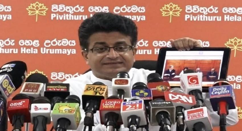 MCC: ஒதுக்கப்பட்ட 32 மில்லியன் டொலர் நிதி எங்கே என உதய கம்மன்பில கேள்வி