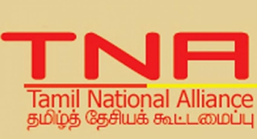 பொதுத்தேர்தலுக்கான தமிழ் தேசியக் கூட்டமைப்பின் தேர்தல் விஞ்ஞாபனம் வௌியீடு