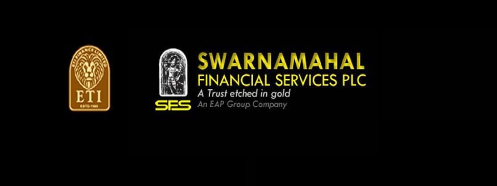 Swarnamahal Financial Services PLC இன் வர்த்தக நடவடிக்கைகள் இடைநிறுத்தம்