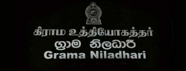 நாடளாவிய ரீதியில் 1500 கிராம உத்தியோகத்தர்களுக்கான வெற்றிடம்