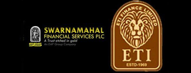 சுவர்ணமஹால், ETI நிதி நிறுவனங்களின் வர்த்தக நடவடிக்கை இடைநிறுத்தம்