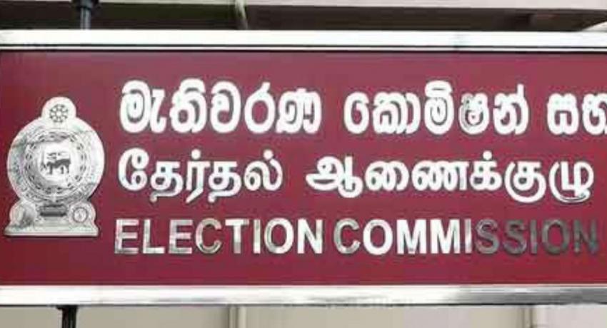 தேர்தல் பிரசாரங்களில் சிறுவர்களைப் பயன்படுத்த வேண்டாம்: தேர்தல்கள் ஆணைக்குழு அறிவிப்பு