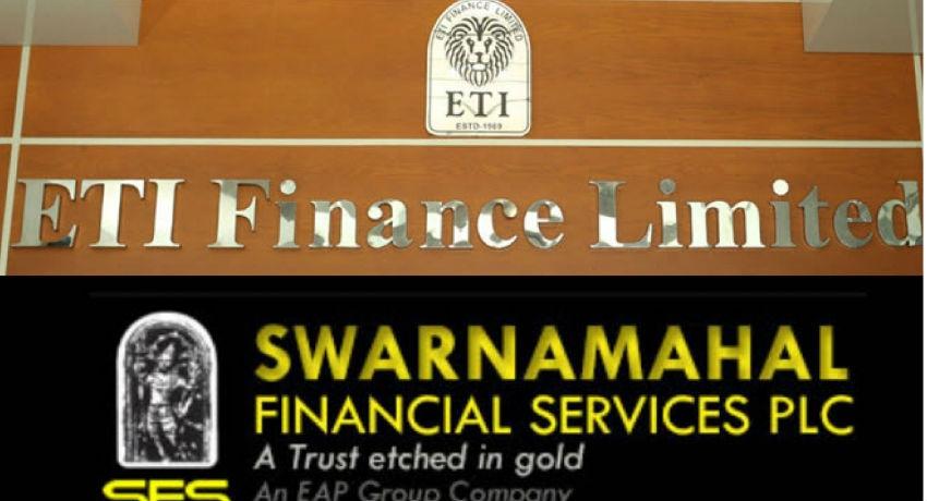 ETI மற்றும் சுவர்ணமஹால் நிறுவன வைப்பாளர்களுக்கு இழப்பீடு