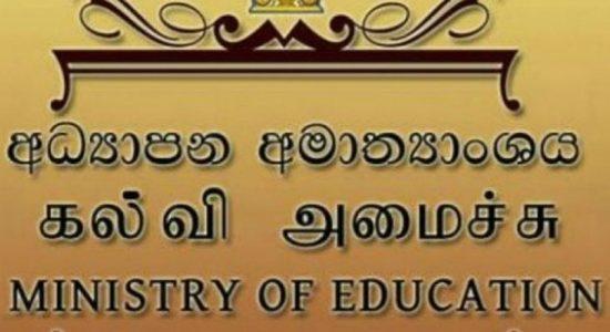 தரம் 5,11,13 மாணவர்களுக்கான கல்வி நடவடிக்கைகள் நாளை ஆரம்பம்
