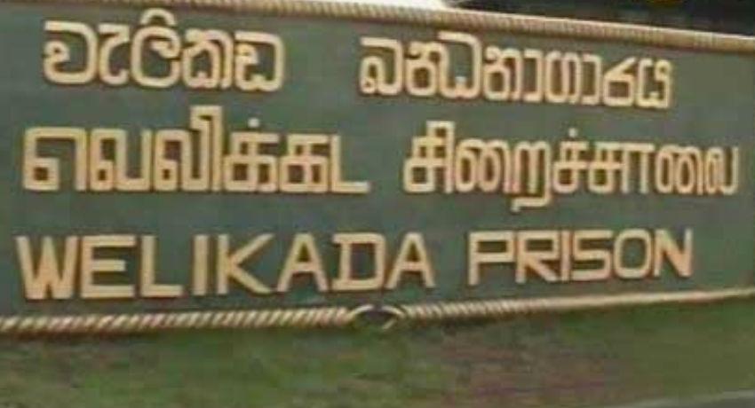 Update: வெலிக்கடை சிறைச்சாலை கைதி ஒருவருக்கு கொரோனா
