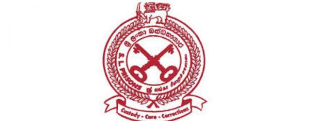 ETI பணிப்பாளர் சபை உறுப்பினர்களுக்கு குற்றப்புலனாய்வுத் திணைக்களம் அழைப்பு