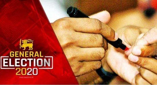 பொதுத் தேர்தல் : வேட்பாளர்களின் விருப்பு வாக்கு விபரம்…