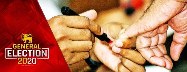 பொதுத் தேர்தல் : வேட்பாளர்களின் விருப்பு வாக்கு விபரம்