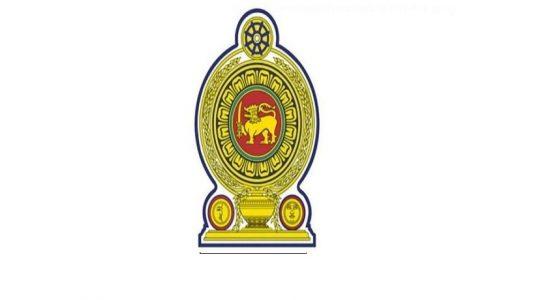 புதிய அரசினால் அறிவிக்கப்பட்டுள்ள அமைச்சுகளும் விடயதானங்களும்