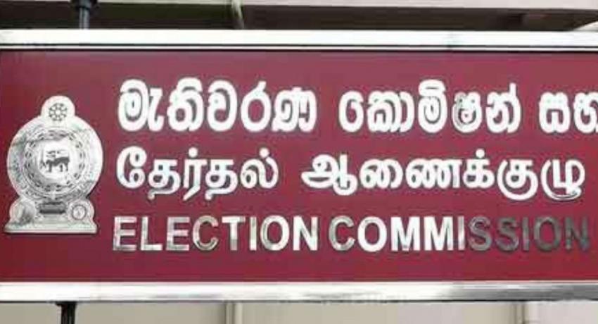 தேசியப்பட்டியல் உறுப்பினர்கள் விபரங்களை 7 நாட்களுக்குள் வழங்குமாறு தேர்தல்கள் ஆணைக்குழு அறிவிப்பு