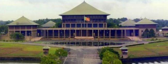 175 பாராளுமன்ற உறுப்பினர்கள் தமது விபரங்களை சமர்ப்பித்துள்ளனர்
