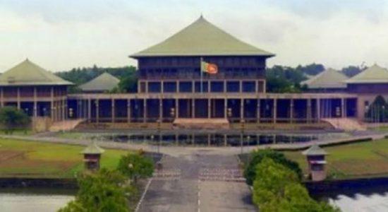 9 ஆவது பாராளுமன்றத்தின் கன்னி அமர்வு இன்று