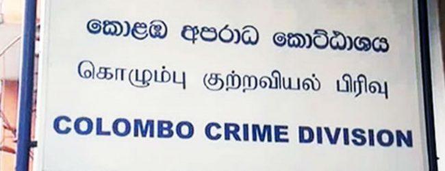 அனுருந்த சம்பாயோ கைது