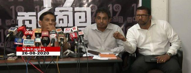 19 ஆவது அரசியலமைப்பு திருத்தத்தை பாதுகாக்கத் தயாராவதாக எதிர்க்கட்சி தெரிவிப்பு