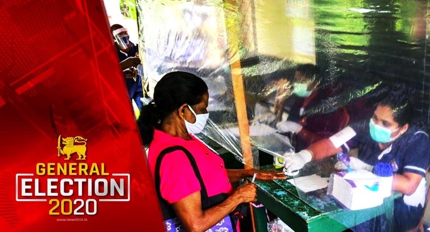 Live Blog:  பொதுத் தேர்தல் 2020
