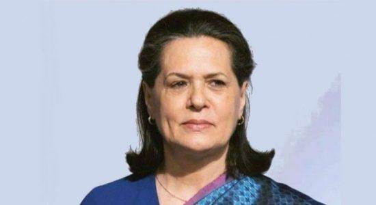இந்திய தேசிய காங்கிரஸின் இடைக்கால தலைவராக தொடர்ந்தும் சோனியா காந்தி
