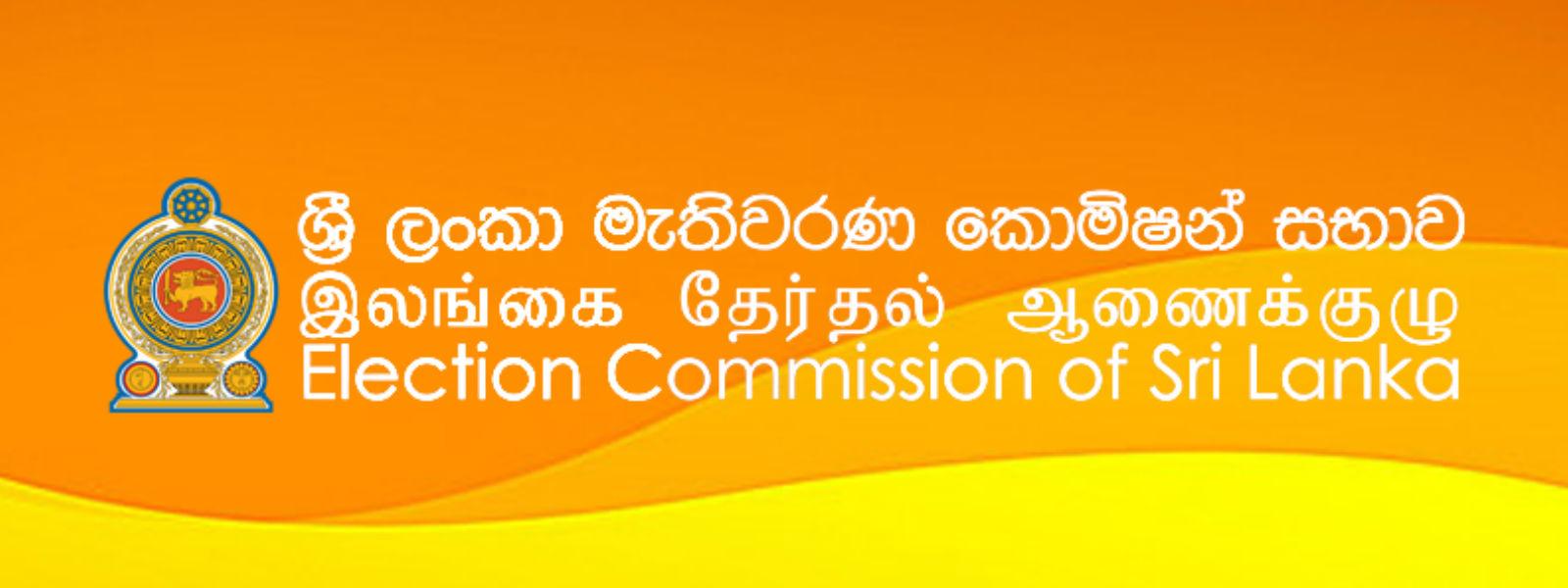 நிமல் புஞ்சிஹேவா தலைமையிலானபுதிய தேர்தல்கள் ஆணைக்குழு கடமைகளைஆரம்பிக்கவுள்ளது