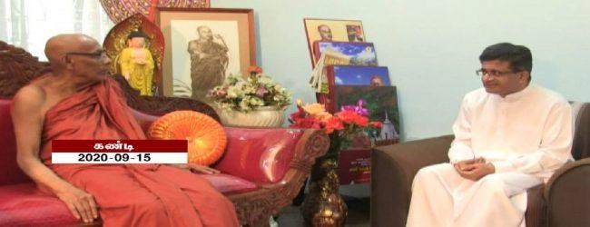 20 ஆவது திருத்தத்தில் இருந்த குறைபாடுகளை திருத்தியதாக உதய கம்மன்பில தெரிவிப்பு