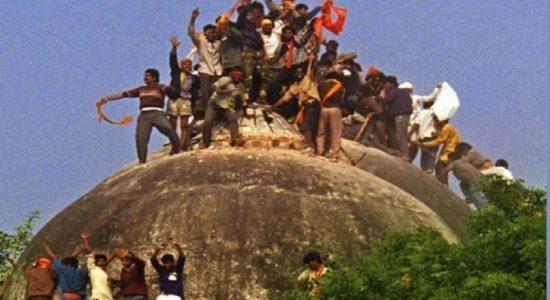 பாபர் மசூதி இடிப்பு வழக்கில் குற்றம் சாட்டப்பட்டிருந்த அனைவரும் விடுதலை