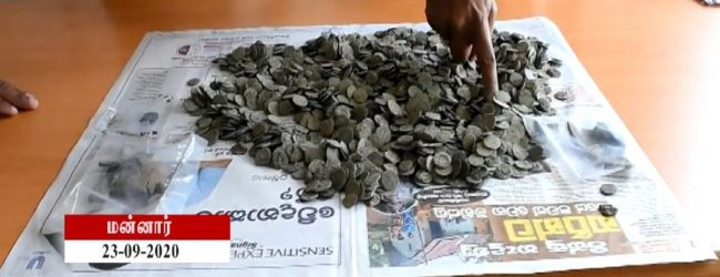 மன்னாரில் மீன் மற்றும் வாள் சின்னங்கள் பொறிக்கப்பட்ட 1904 நாணயக் குற்றிகளும் சான்றுப் பொருட்களும் மீட்பு
