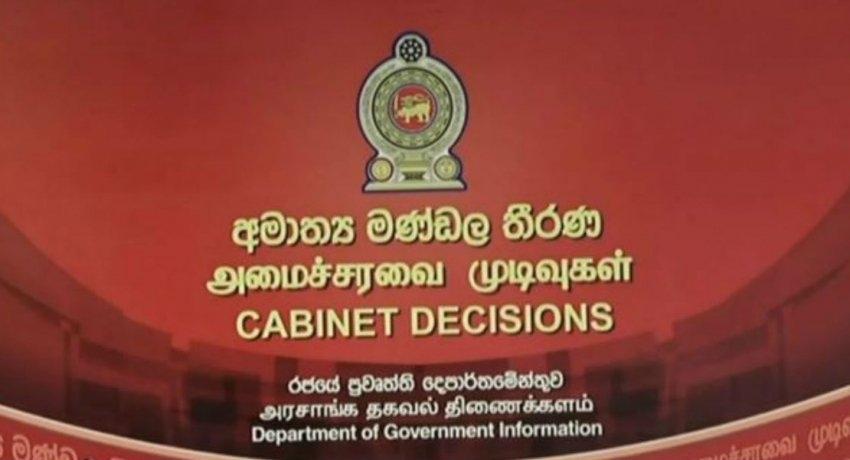 2021 வரவு செலவு திட்டத்தை ஒக்டோபரில் சமர்ப்பிக்க அமைச்சரவை அனுமதி