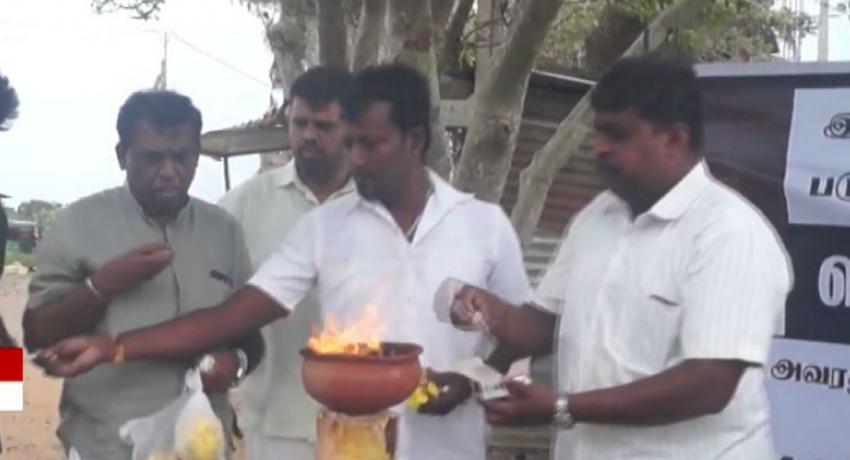 குமாரசுவாமி கிருஷாந்தி உள்ளிட்டோரின் 24 ஆம் ஆண்டு நினைவேந்தல்