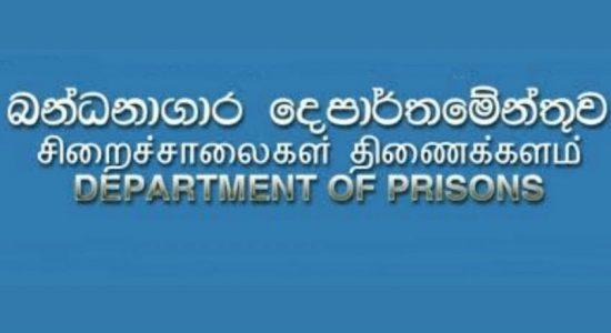 பொது மன்னிப்பின் கீழ் 444 கைதிகள் விடுதலை