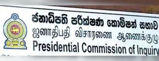 ரணில் உள்ளிட்ட ஊழல் ஒழிப்புக் குழுவின் அனைத்து உறுப்பினர்களையும் ஜனாதிபதி ஆணைக்குழுவில் ஆஜராகுமாறு மீண்டும் அறிவித்தல்