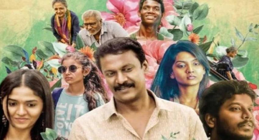 சில்லுக்கருப்பட்டிக்கு சர்வதேச திரைப்பட விழாவில் விருது