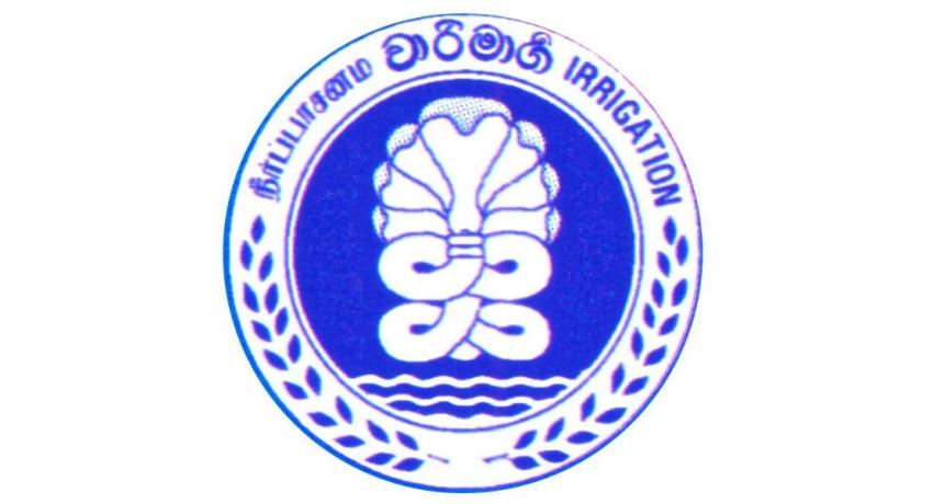 அத்தனகளு ஓயாவை அண்மித்த பகுதிகளில் வௌ்ள அபாயம்