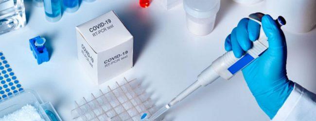நாட்டில் இதுவரை 279,740 PCR பரிசோதனைகள் முன்னெடுப்பு
