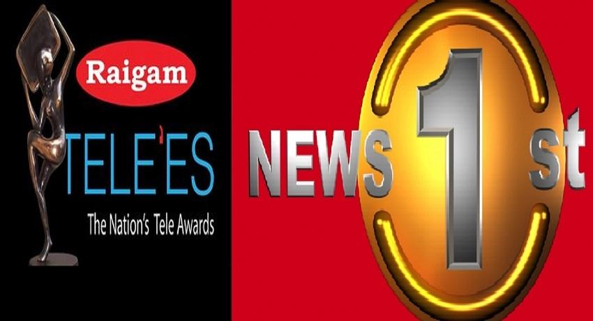 ரைகம் விருது வழங்கல் விழா 2019: அதிசிறந்த செய்தி ஊடகமாக நியூஸ்ஃபெஸ்ட் தெரிவு