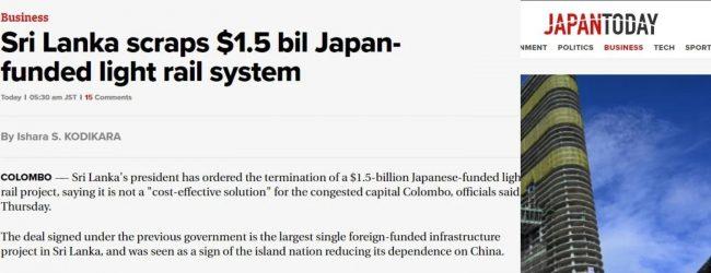 இலகு ரயில் செயற்றிட்டத்தை இரத்து செய்ய இலங்கை தீர்மானித்துள்ளது: Japan Today செய்தி