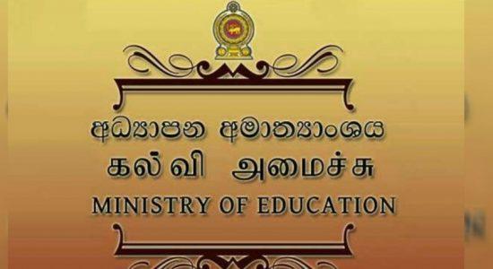 தேசிய கல்வியியல் கல்லூரிகளுக்கு ஒன்லைன் ஊடாக மாத்திரமே விண்ணப்பிக்க வேண்டும்