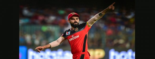 IPL: பெங்களுரு அணி 5 ஆவது வெற்றியை பதிவு செய்தது