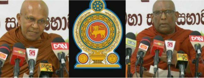 ரவி கருணாநாயக்க, அர்ஜூன் அலோசியஸை மன்றில் ஆஜராகுமாறு அறிவிப்பு