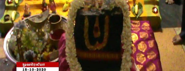 அயோத்தி ஶ்ரீ ராமர் கோவிலுக்கான அடிக்கல்லொன்று நாட்டிலிருந்து அனுப்பிவைக்கப்படவுள்ளது