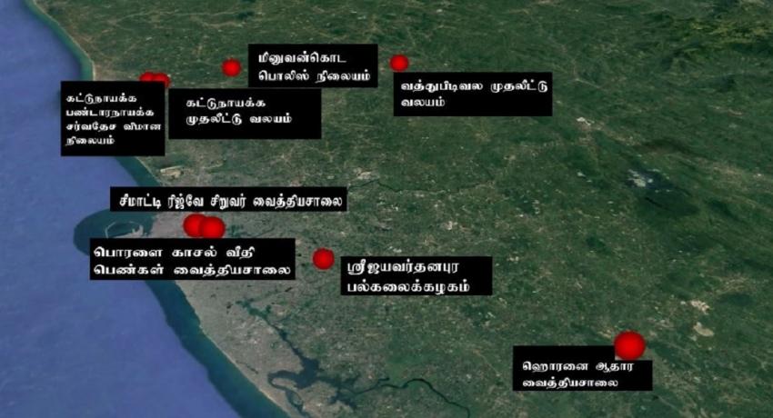 மினுவாங்கொடை கொரோனா கொத்தணியில் தொற்றுக்குள்ளானவர்களின் எண்ணிக்கை 1083 ஆக அதிகரிப்பு