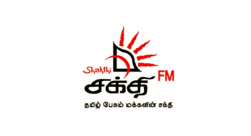 முதற்தரமான நிகழ்ச்சிகளை படைத்து வரும் சக்தி FM-இற்கு 22 ஆவது பிறந்தநாள் இன்று