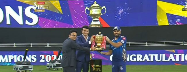 IPL தொடரில் மும்பை இந்தியன்ஸ் அணி கிண்ணத்தை சுவீகரித்தது