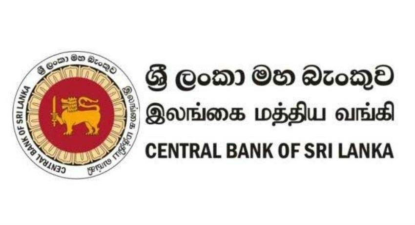 2019 பயங்கரவாத தாக்குதலால் பொருளாதாரம் வீழ்ச்சி –CBSL