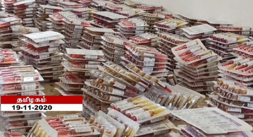 இலங்கைக்கு கடத்தப்படவிருந்த 6000 ஊட்டச்சத்து ஊசி மருந்துகள் கைப்பற்றல்