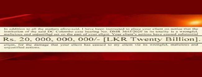 ஜோர்ஜ் ஸ்டூவர்ட் ஹெல்த் தனியார் நிறுவனத்தின் கோரிக்கை கடிதத்திற்கு MTV Channel பதில்